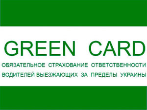 green-card-logo