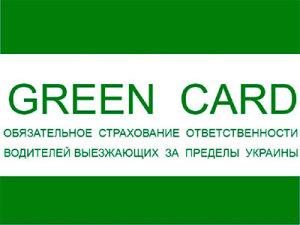 green-card-logo